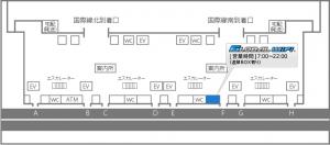 グローバルWifiは関西空港1Fにカウンターがある