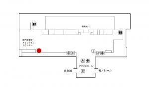 羽田空港にあるJALABCのカウンター地図