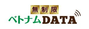 ベトナムデータのロゴ